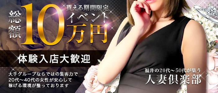 3ヵ月で総額10万円もらえるキャンペーン開催中!