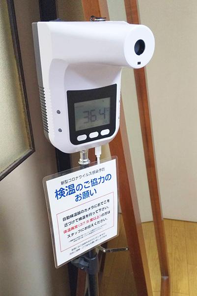 スタンド型非接触型検温器